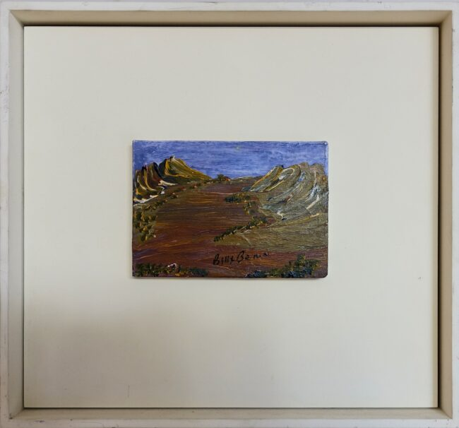 Billy Benn - Central Australian Landscape (framed) - Cat 14368BB