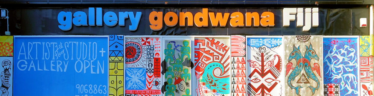 Gallery Gondwana Fiji on the corner of Beach Road and Industrial Road, Denarau Island.